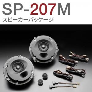 SP-207M