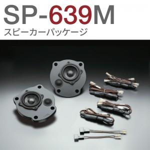 SP-639M