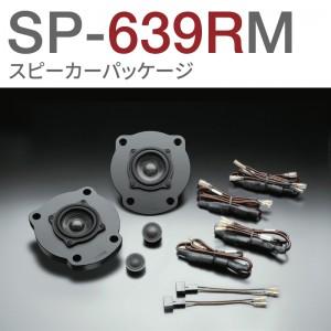 SP-639RM
