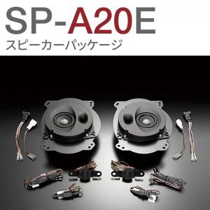SP-A20E