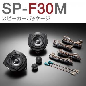 SP-F30M