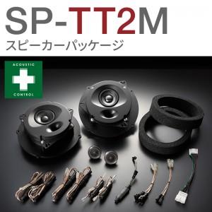 SP-TT2M