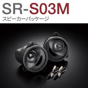 SR-S03M