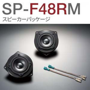 SP-F48RM
