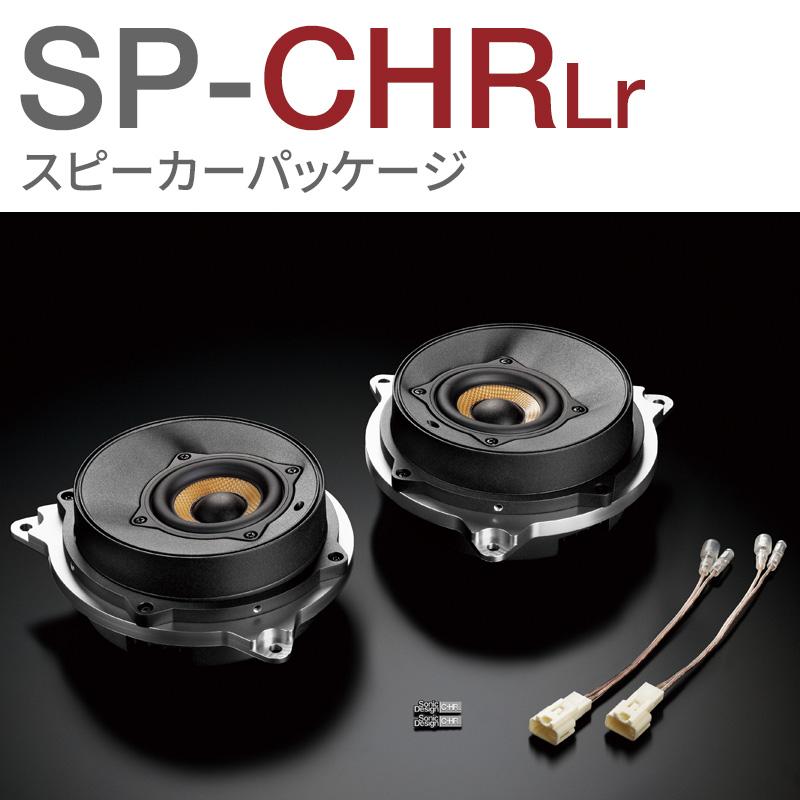 SP-CHRLr