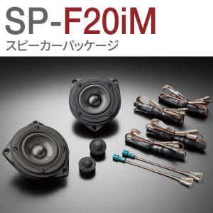 SP-F20iM