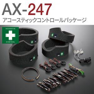 AX-247