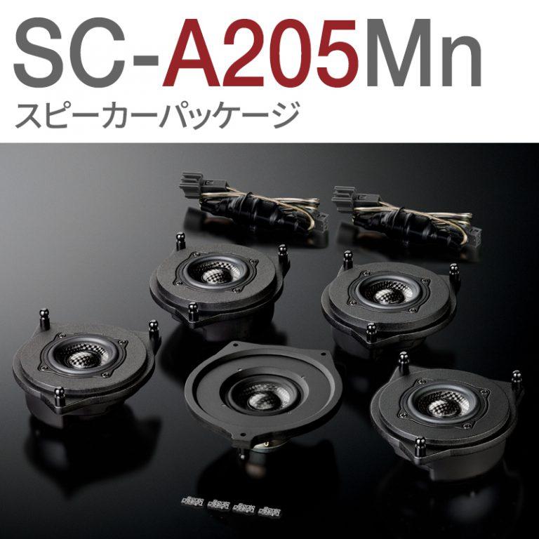 SC-A205Mn