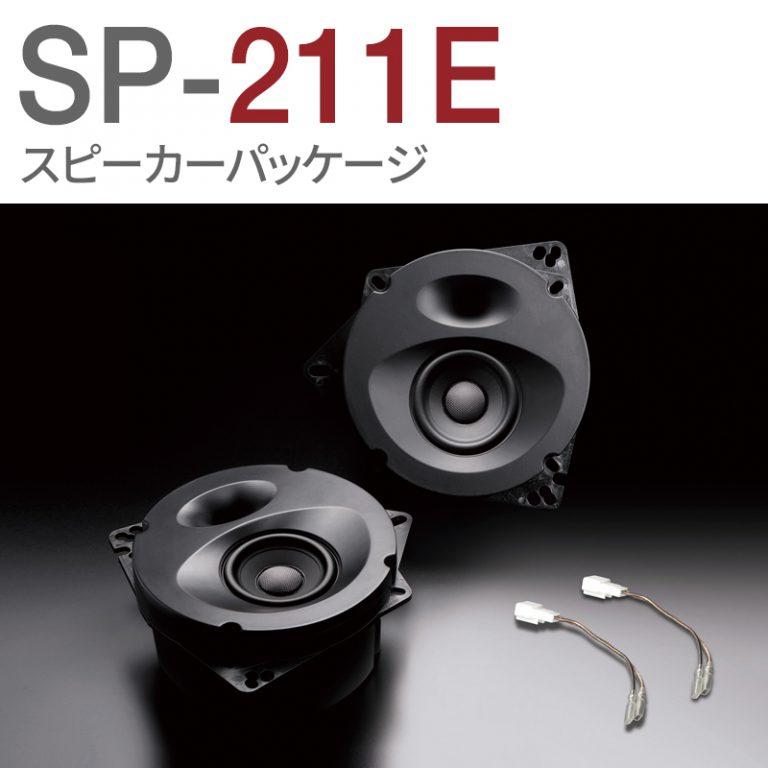 SP-C211E