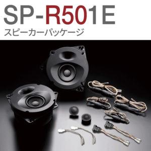 SP-R501E