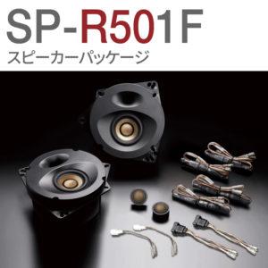 SP-R501F